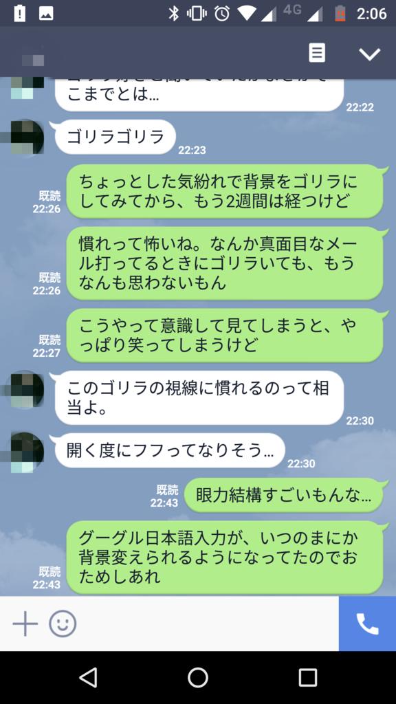f:id:kamito620:20170526023402p:plain