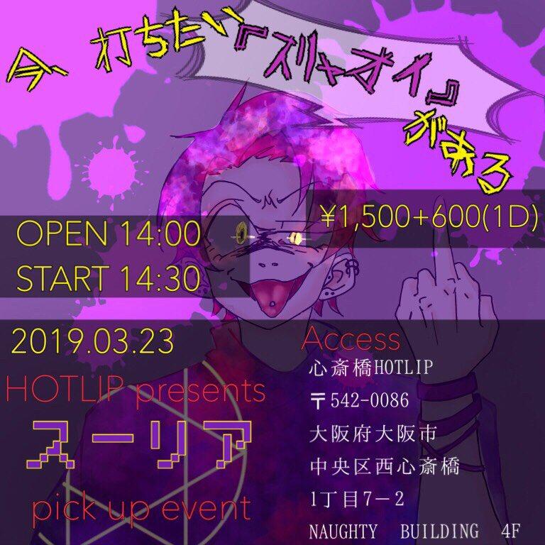 f:id:kamito620:20190304221545j:plain