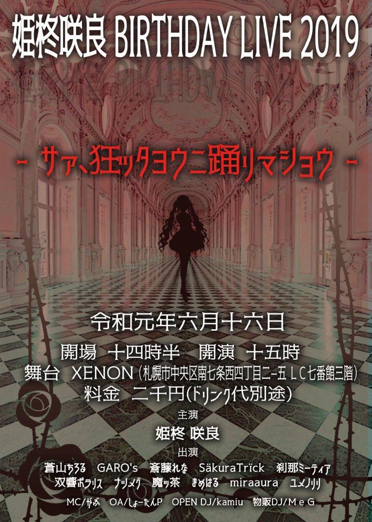 f:id:kamito620:20190417234034j:plain