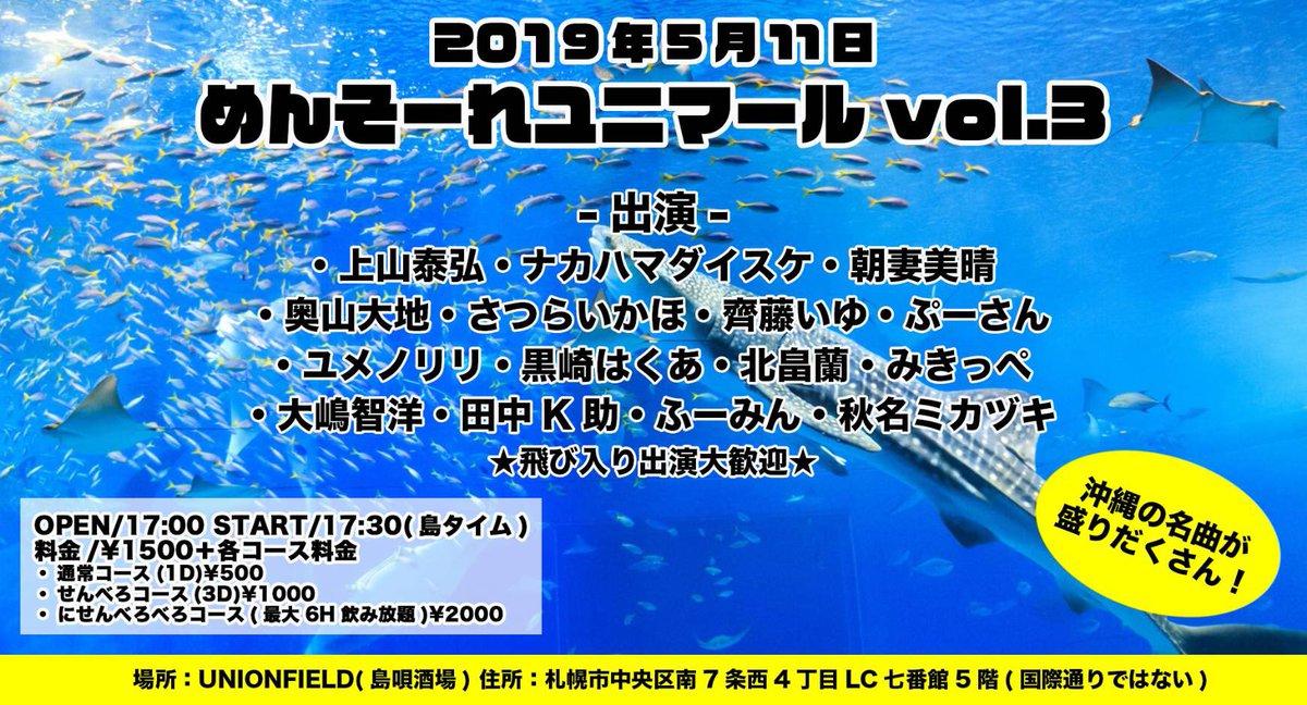 f:id:kamito620:20190511200423j:plain