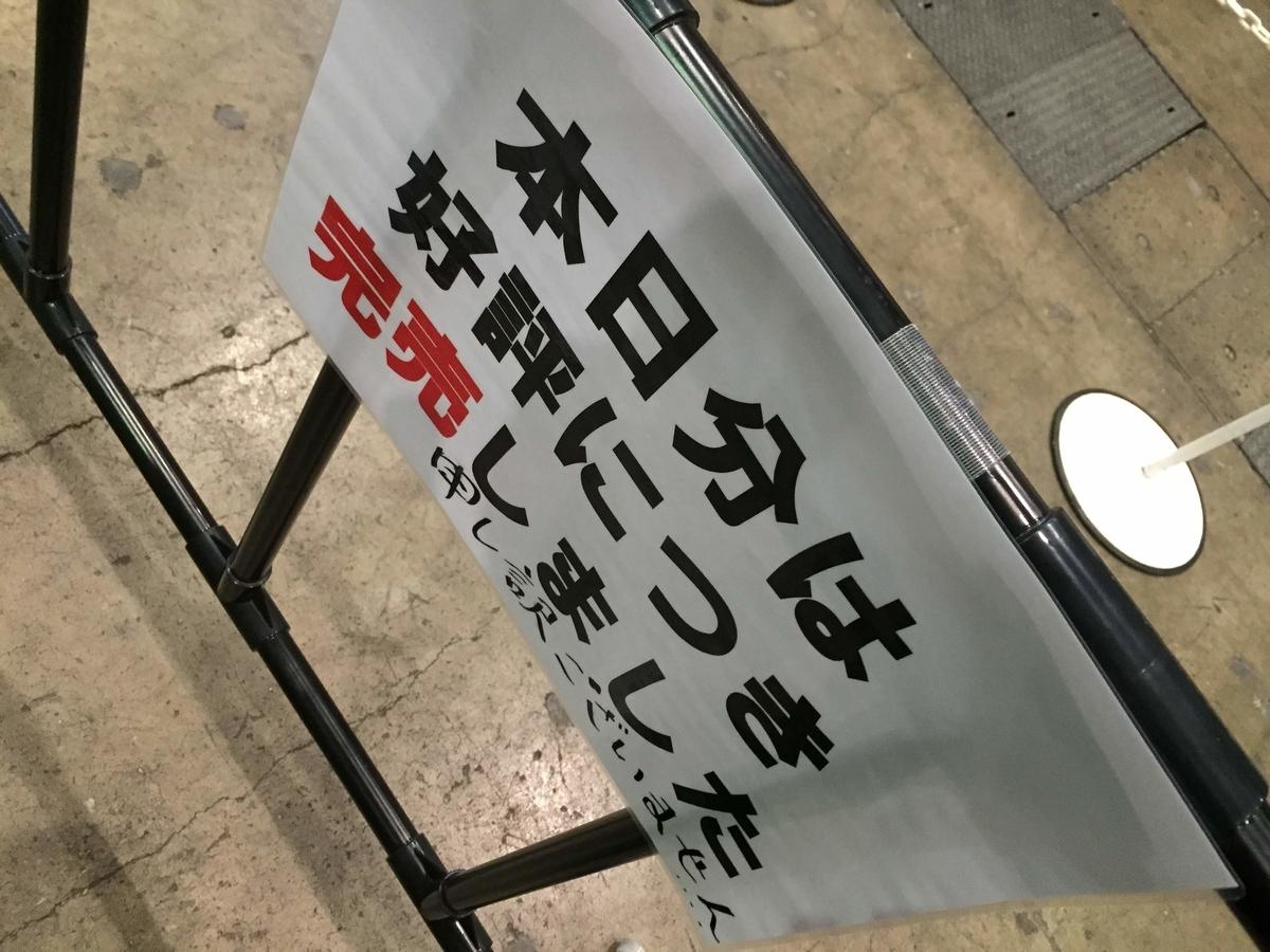 f:id:kamito620:20190512021815j:plain
