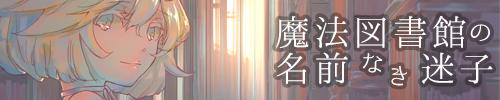 f:id:kamito620:20191023171052p:plain