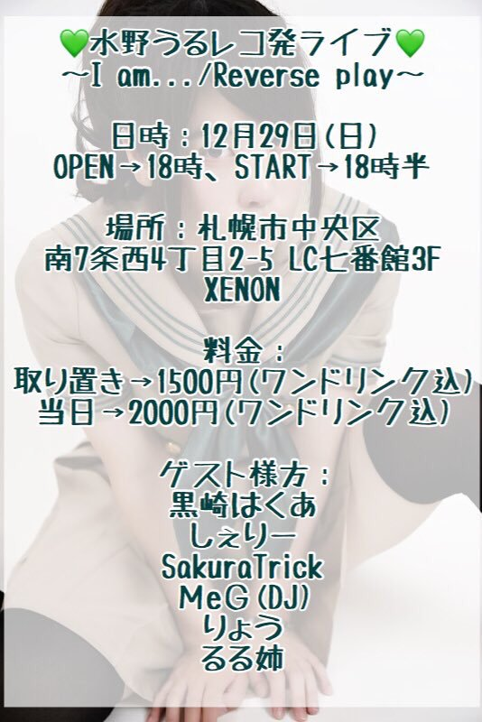 f:id:kamito620:20191211092352j:plain