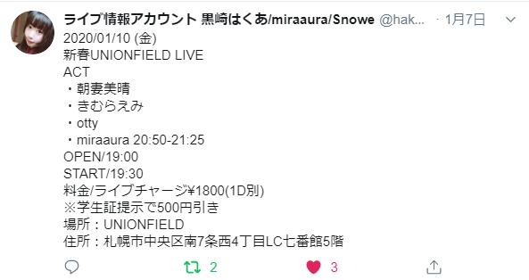 f:id:kamito620:20200110015424p:plain
