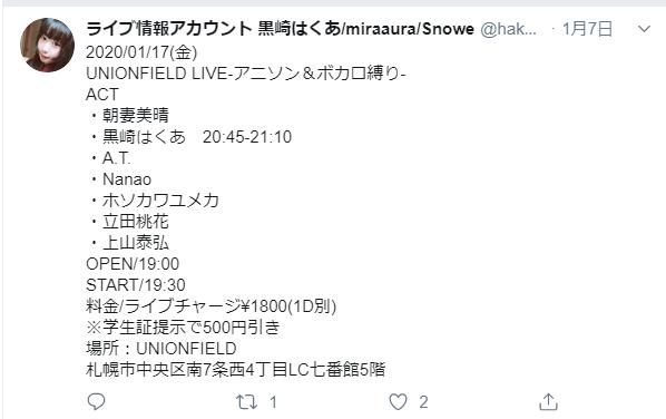 f:id:kamito620:20200110015544p:plain