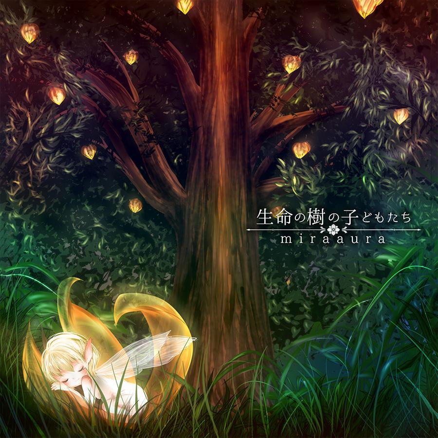 f:id:kamito620:20200227074648j:plain