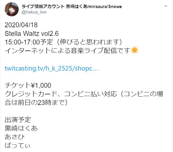 f:id:kamito620:20200405124451p:plain