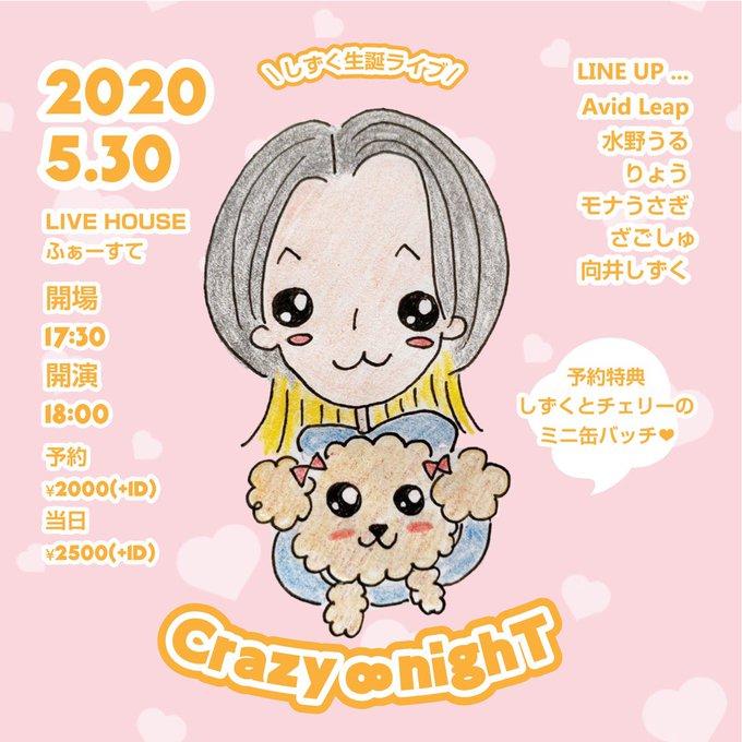 f:id:kamito620:20200625063559j:plain