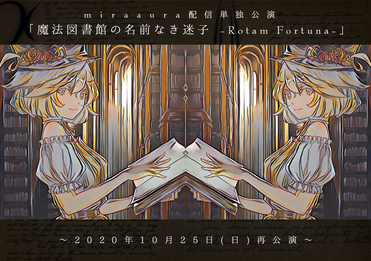 f:id:kamito620:20200920000053j:plain