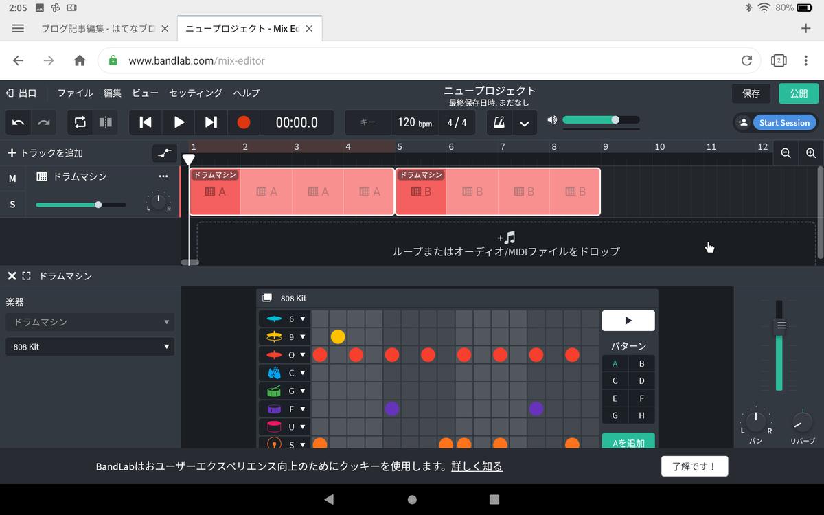 f:id:kamito620:20201101020706p:plain