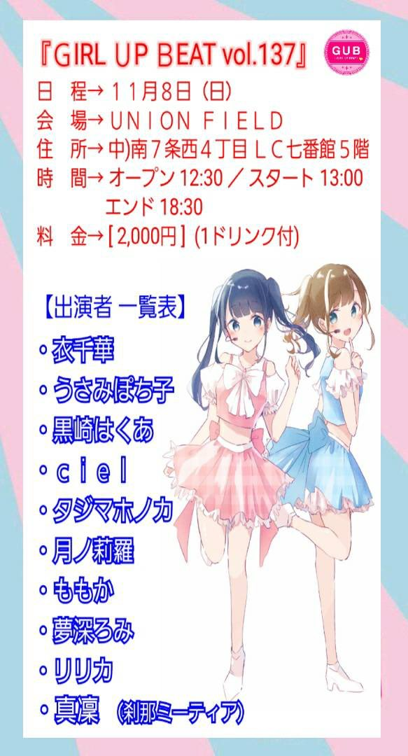 f:id:kamito620:20201107143838j:plain