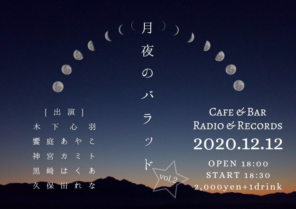 f:id:kamito620:20210108105544j:plain