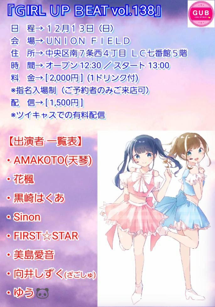 f:id:kamito620:20210108105616j:plain
