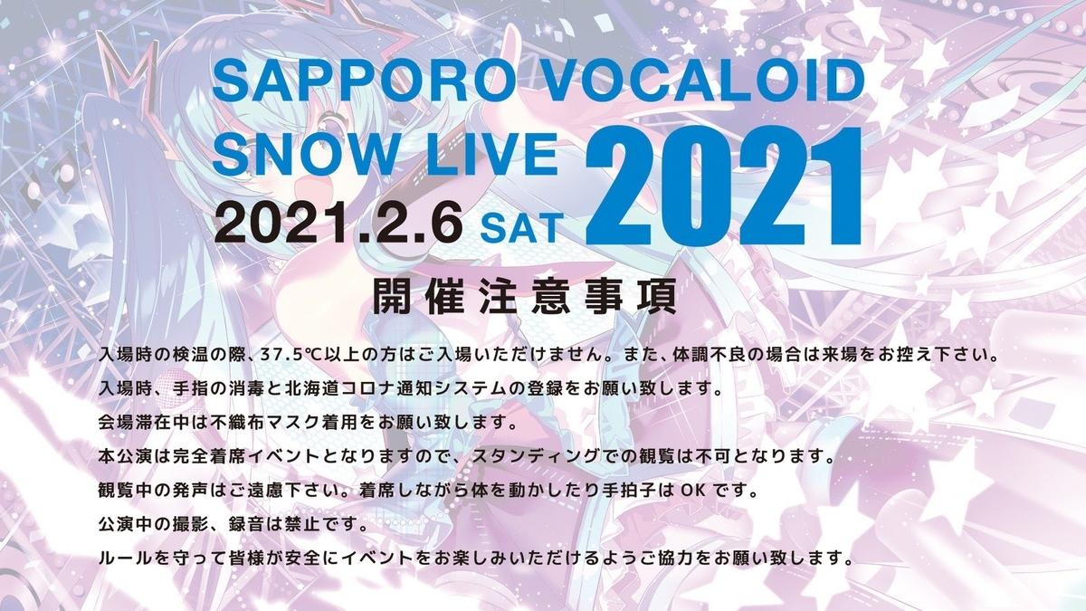 f:id:kamito620:20210108112608j:plain