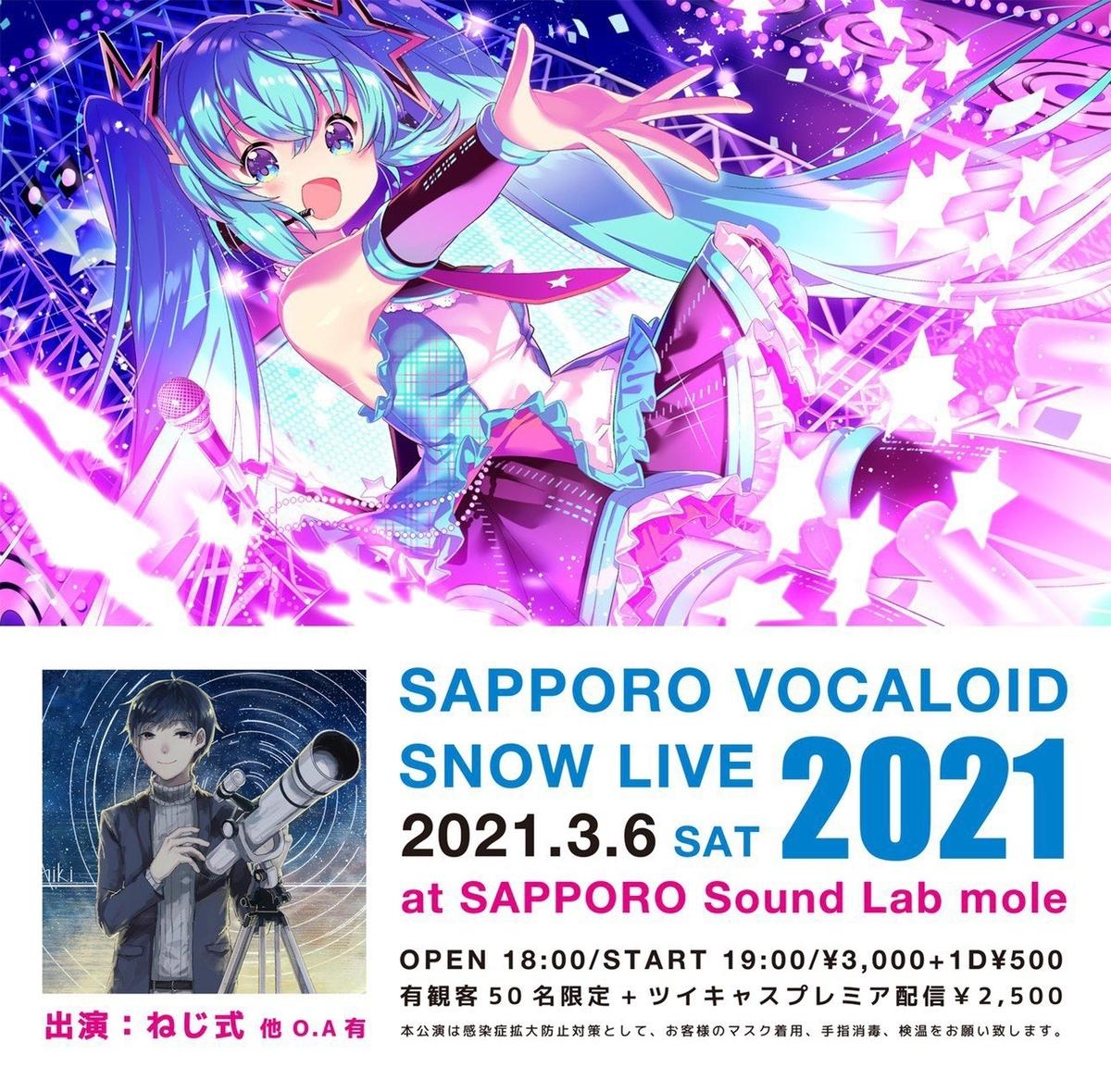 f:id:kamito620:20210311210154j:plain