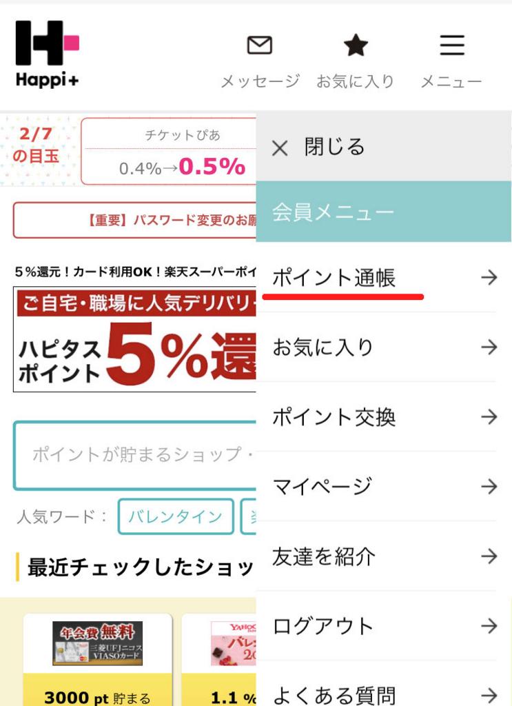 f:id:kamitsuremama:20170208144129j:plain