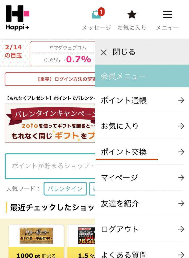 f:id:kamitsuremama:20170214121703j:plain