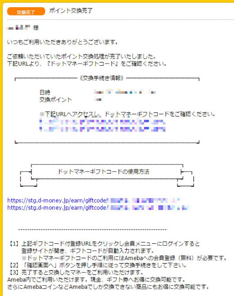 f:id:kamitsuremama:20170214140608j:plain