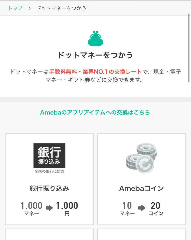f:id:kamitsuremama:20170214142332j:plain