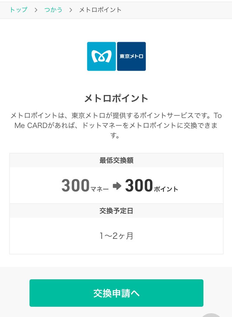 f:id:kamitsuremama:20170214142513j:plain
