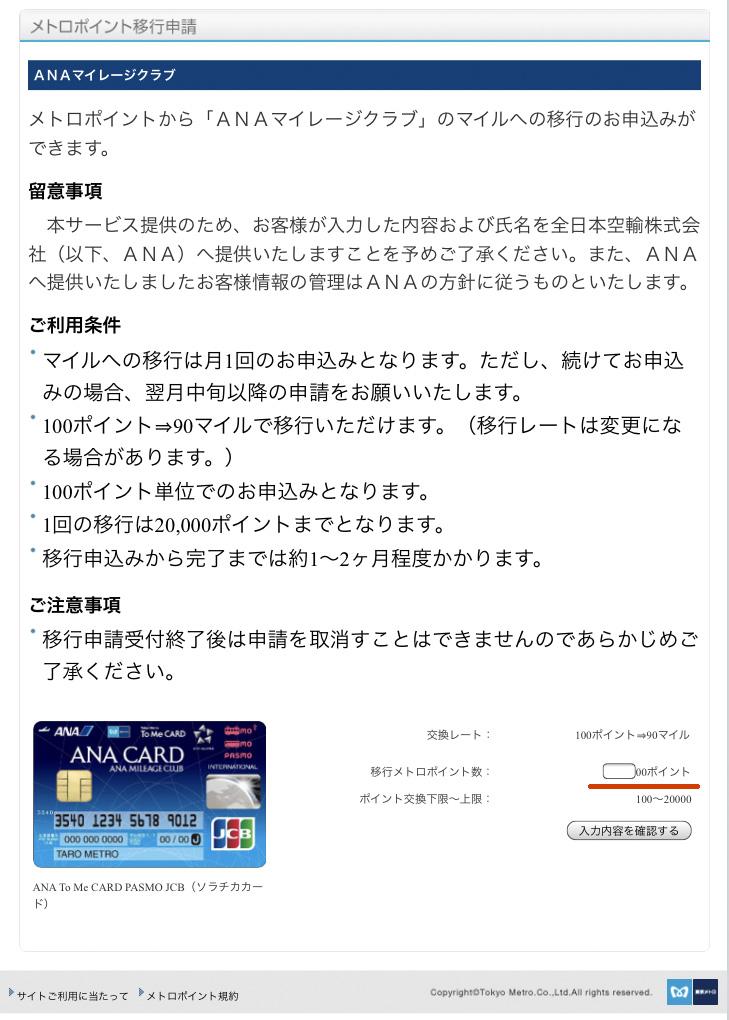 f:id:kamitsuremama:20170216234609j:plain