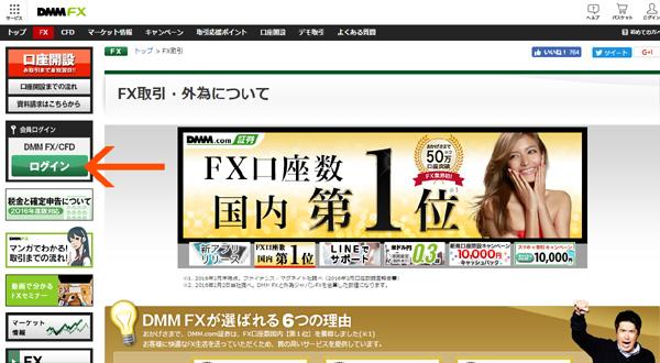 f:id:kamitsuremama:20170224112009j:plain