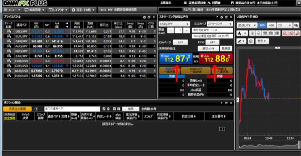 f:id:kamitsuremama:20170224112255j:plain