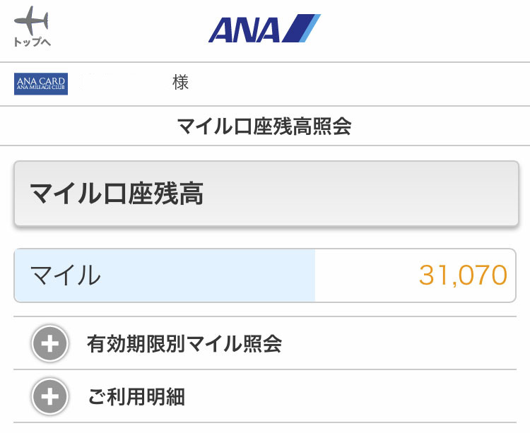 f:id:kamitsuremama:20170228090445j:plain