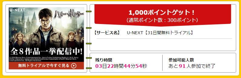 f:id:kamitsuremama:20170302134457j:plain