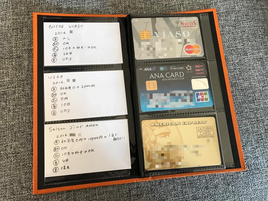 f:id:kamitsuremama:20170308115005j:plain
