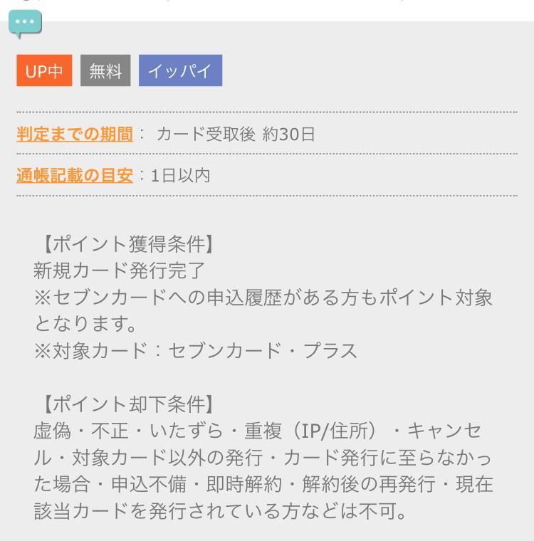 f:id:kamitsuremama:20170308172057j:plain