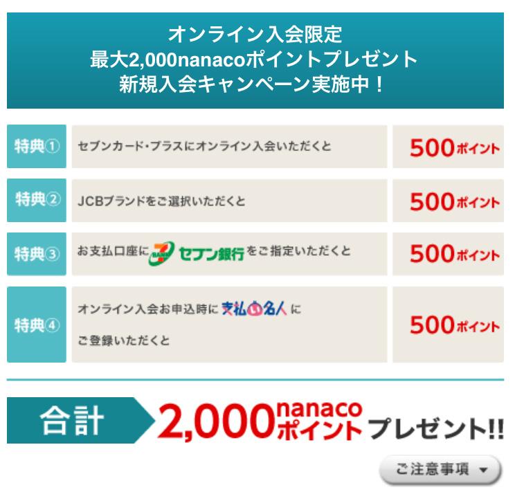 f:id:kamitsuremama:20170308172723j:plain