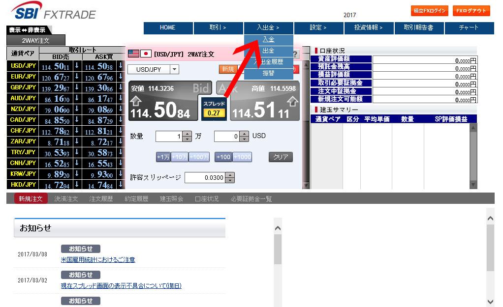 f:id:kamitsuremama:20170310134401j:plain