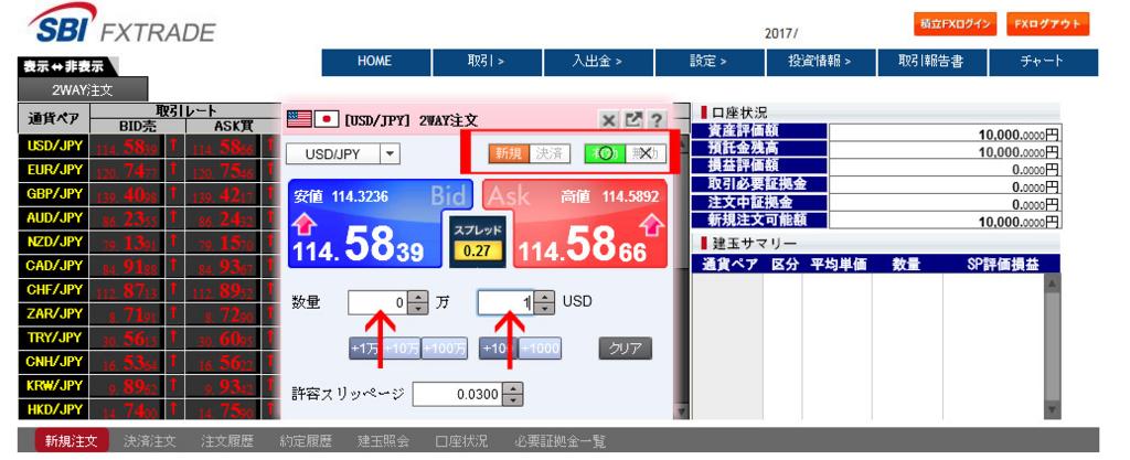 f:id:kamitsuremama:20170310135417j:plain