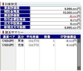 f:id:kamitsuremama:20170310140527j:plain