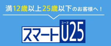 f:id:kamitsuremama:20170315151751j:plain