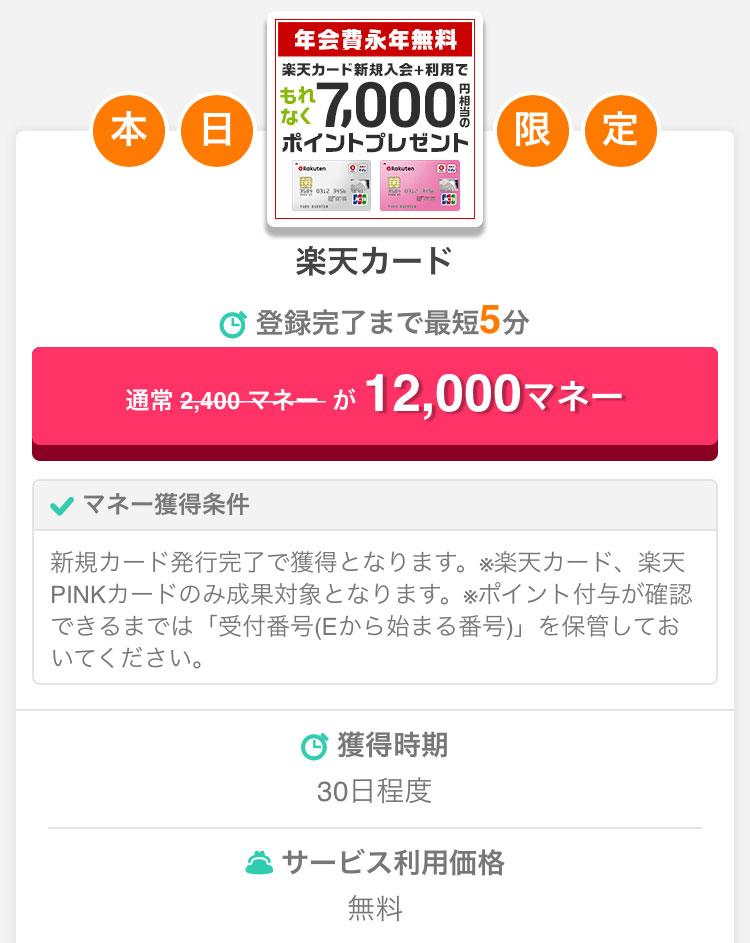 f:id:kamitsuremama:20170317180105j:plain