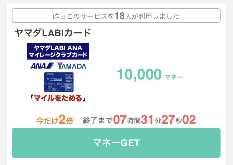 f:id:kamitsuremama:20170322165610j:plain