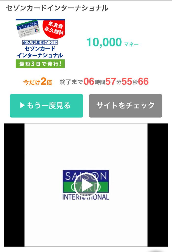 f:id:kamitsuremama:20170322171037j:plain