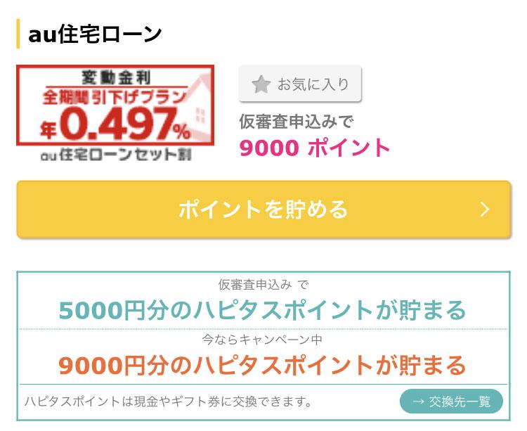 f:id:kamitsuremama:20170327151808j:plain