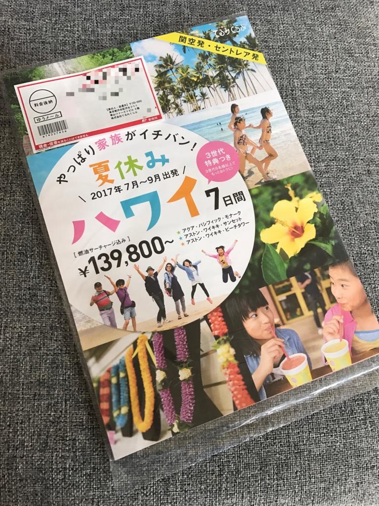 f:id:kamitsuremama:20170405172508j:plain