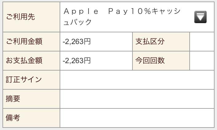 f:id:kamitsuremama:20170405175134j:plain