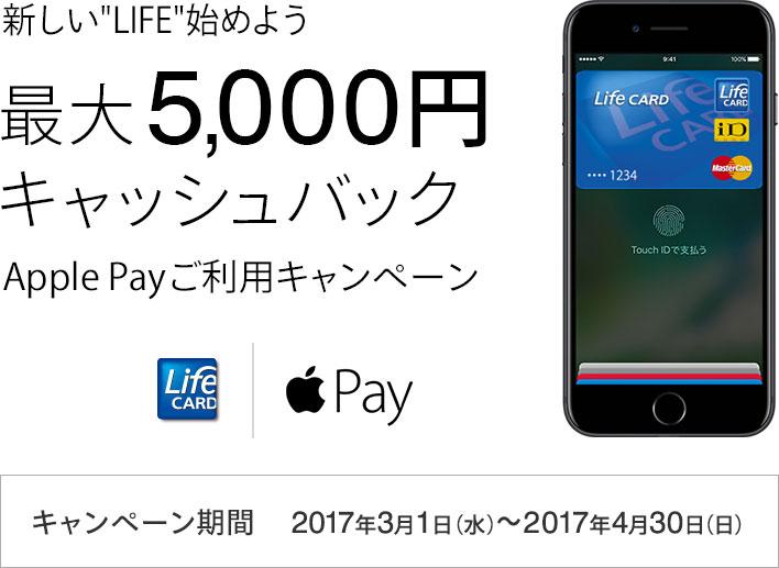 f:id:kamitsuremama:20170405181518j:plain