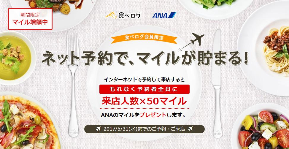 f:id:kamitsuremama:20170413121641j:plain