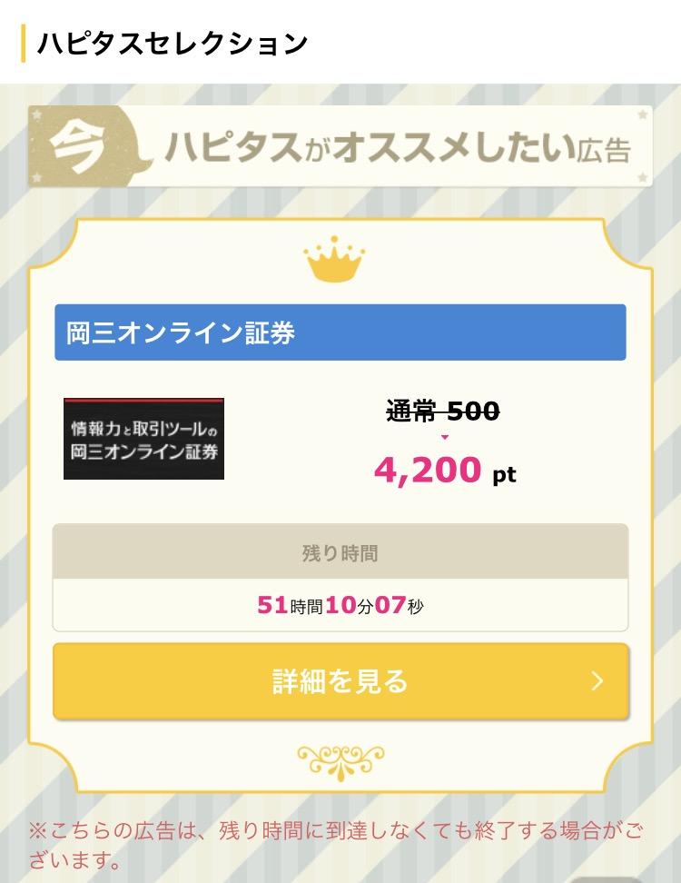 f:id:kamitsuremama:20170419205624p:plain