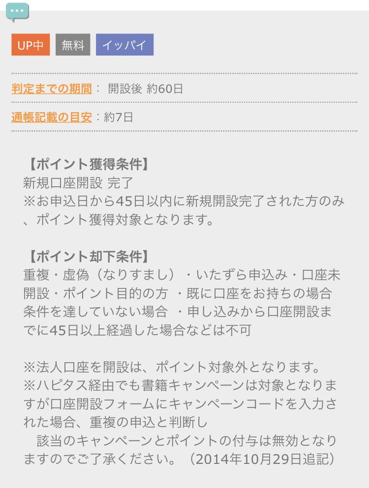 f:id:kamitsuremama:20170419205803p:plain