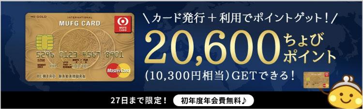 f:id:kamitsuremama:20170427160005j:plain