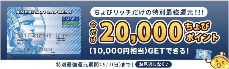 f:id:kamitsuremama:20170427160206j:plain