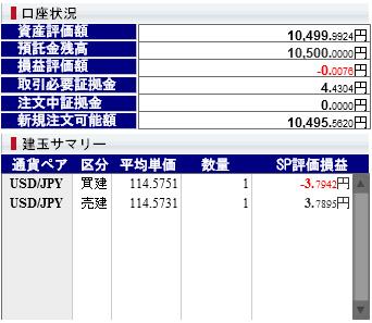 f:id:kamitsuremama:20170510092817j:plain