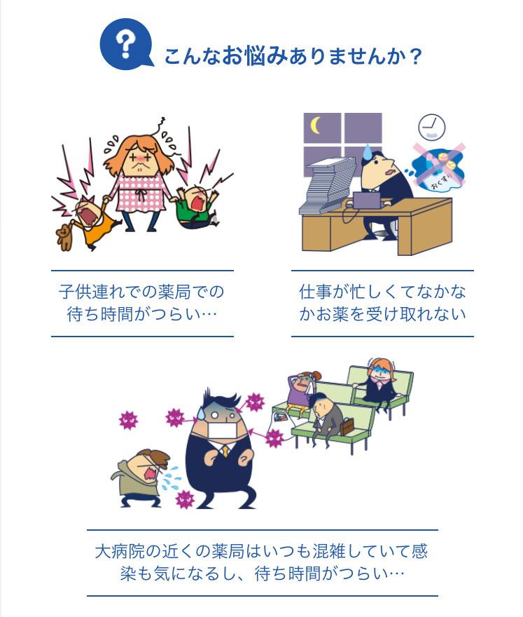 f:id:kamitsuremama:20170510101322j:plain